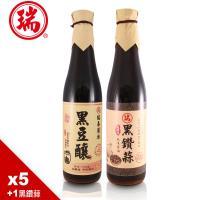 瑞春 手工黑豆釀(純素) 420毫升4瓶+手工黑鑽蒜(風味醬油)420毫升1瓶