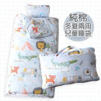 R.Q.POLO 純棉兒童睡袋-動物王國  冬夏兩用鋪棉書包睡袋 4.5X5尺