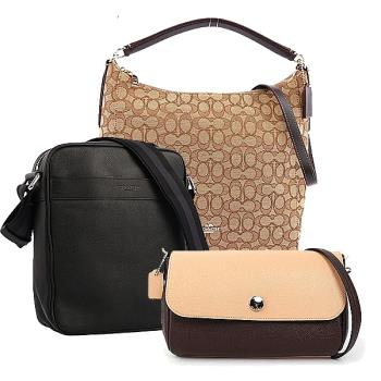 COACH 馬車緹花二用包/壓印全皮斜側背包/雙面多用側背包(多款選)