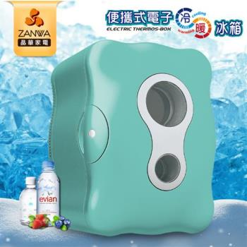 [ZANWA晶華]便攜式冷暖兩用電子行動冰箱/冷藏箱/車用冰箱(CLT-08B)