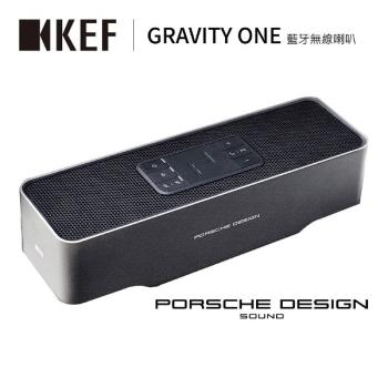 KEF 英國 藍芽無線喇叭 3.5mm GRAVITY ONE