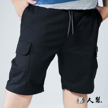 【男人幫大尺碼】韓版時尚側邊大口袋素色綁帶短褲