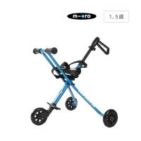 瑞士Micro Trike XL  三輪車 (安全腰帶版 ) 旅行必備.溜娃神器