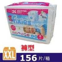 Fixies寶貝愛因斯坦尿布 長效型褲型XXL-6號(26片x6包/箱)