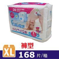 Fixies寶貝愛因斯坦長效型(褲型)尿褲XL(5號) (6包裝/箱)