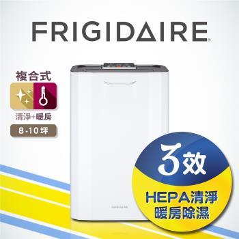 美國富及第Frigidaire 複合式設計 三效四用除濕機 FDH-0811KHI  福利品