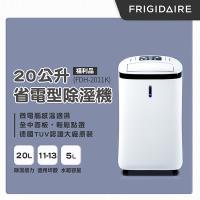 美國富及第Frigidaire 20L省電型除溼機 FDH-2011K 福利品