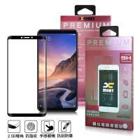 Xmart for 小米Max 3 超透滿版 2.5D 鋼化玻璃貼-黑