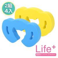Life Plus 安全防護趣味造型門擋 2組4入(話筒)