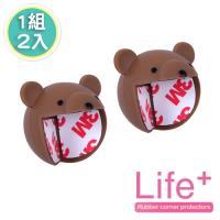 Life Plus 安全防護趣味造型桌角 1組2入 (小熊)
