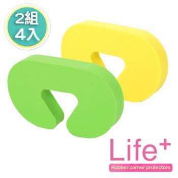 Life Plus 安全防護趣味造型門擋 2組4入(小C)