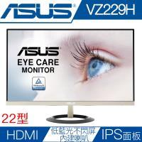 ASUS華碩 VZ229H 22型IPS不閃屏低藍光液晶螢幕
