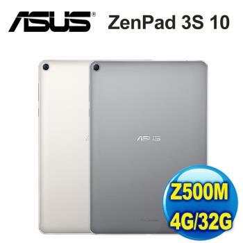 ASUS華碩 ZenPad 3s 10 Z500M 9.7吋平板電腦 (4G/32G)