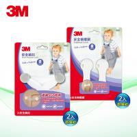 3M 兒童安全防護-櫥櫃鎖/抽屜鎖/櫥鎖/鎖扣-超值四入組