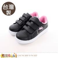 魔法Baby 中大女童鞋 台灣製Hello kitty正版潮鞋 sk0496