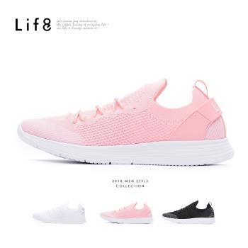 Life8-Sport 飛織布 輕量 簡約時尚運動鞋-09883
