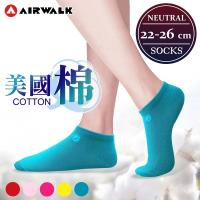 【AIRWALK 喜兒思】美國棉素面刺繡船型襪 炫彩色(5色) 六入組 AW-美棉船1