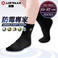 【AIRWALK 喜兒思】防霉專家 極效抗菌消臭 氣墊機能1/2短襪 (3色) 六入組 AW-抗菌機能1