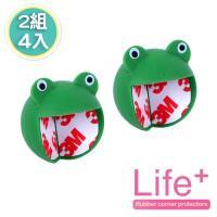 Life Plus 安全防護趣味造型桌角 2組4入 (青蛙)