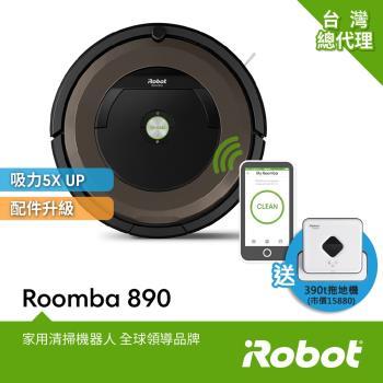 買美國iRobot Roomba 890 wifi掃地機器人送美國iRobot Braava 380t擦地機器人 總代理保固1+1年
