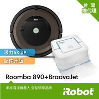 買美國iRobot Roomba 890 wifi掃地機器人送美國iRobot Braava Jet 240擦地機器人 總代理保固1+1年