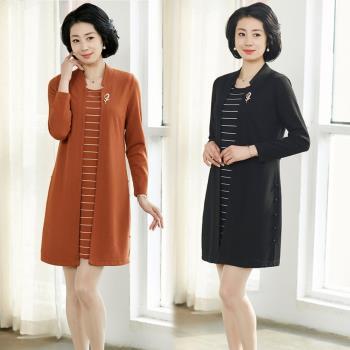 理子時尚-橫條紋洋裝薄外套兩件式裙套裝XL~5XL(共三色)