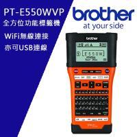 Brother PT-E550W 工業級Wi-Fi傳輸單機/電腦兩用線材標籤機