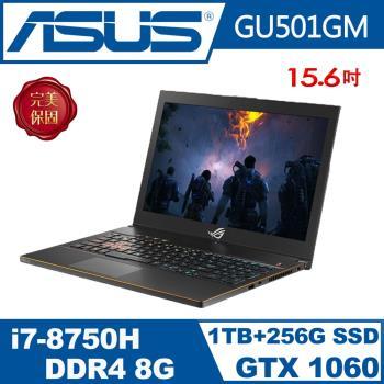 ASUS華碩 ROG 電競筆電 GU501GM-0082A8750H/i7-8750H/8G/1T8G SSH+256GSSD/GTX1060 6G