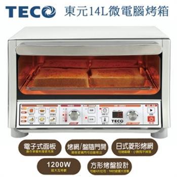 TECO 東元 14L 微電腦電烤箱 XYFYB1429