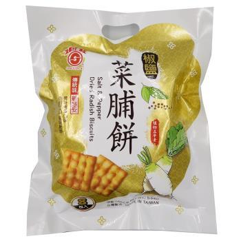 日香椒鹽菜脯餅160g*6包