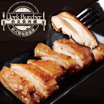 約克街肉舖 道地韓式醬燒雞腿排12包24片(250G+-10%/包)