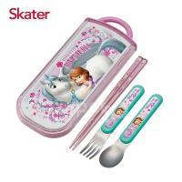 Skater三件式餐具組-蘇菲雅