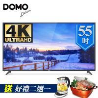 開學季DOMO 55型4K UHD多媒體液晶顯示器+數位視訊盒(DOM-55A03K)