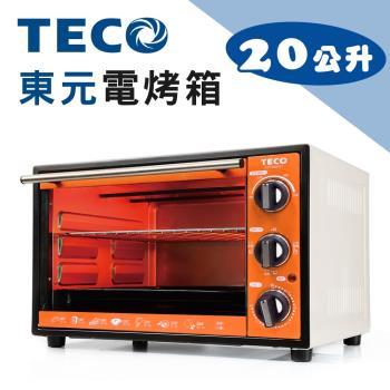 TECO東元 20公升電烤箱XYFYB2021