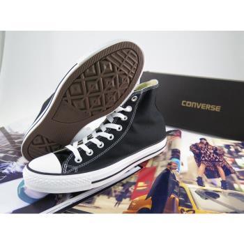 Converse 高筒 帆布鞋 百搭基本款 黑色 isport愛運動全新正品 M9160C