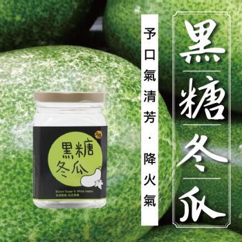 太禓食品 純正台灣頂級黑糖冬瓜茶磚180g