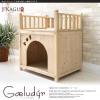 JP Kagu 毛小孩高級松木實木階梯床寵物床