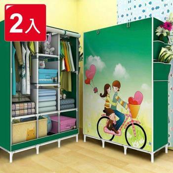 木暉-3D彩繪風捲簾式防塵衣櫃-2入組