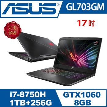 ASUS華碩 ROG 電競筆電 GL703GM-0051A8750H(SCAR)  i7-8750HQ/8G/1TB+256G/GTX 1060B6G