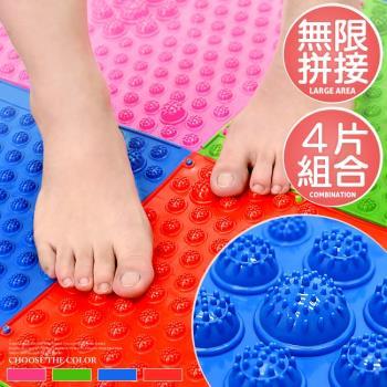 腳底按摩器TPE指壓板(4片)