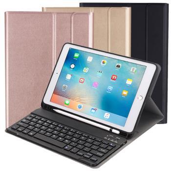 2018/2017iPad/Pro9.7/Air2/Air專用筆槽型分離式藍牙鍵盤/皮套