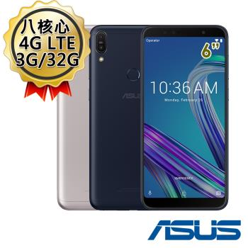 ASUS ZenFone Max Pro ZB602KL 3G/32G 八核 6吋 Full HD智慧型手機