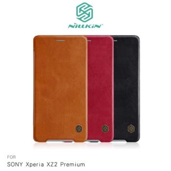 NILLKIN SONY Xperia XZ2 Premium 秦系列皮套