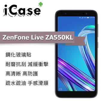 iCase+ ASUS ZenFone Live ZA550KL 鋼化玻璃保護貼