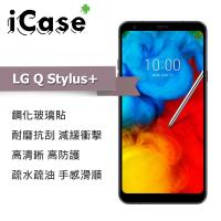 iCase+ LG Q Stylus+ 鋼化玻璃保護貼