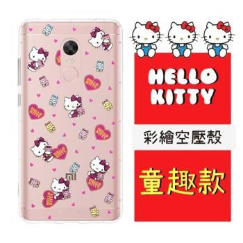【Hello Kitty】紅米Note 4X (5.5吋) 彩繪空壓手機殼(童趣)