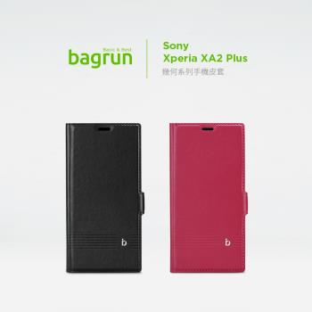 bagrun Sony Xperia XA2 Plus幾何系列手機皮套