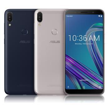 ASUS ZenFone Max Pro ZB602KL 3G/32G