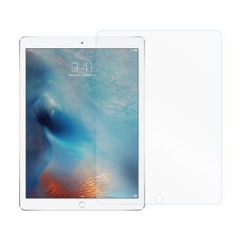 BLUE POWER Apple iPad Pro 10.5吋 9H玻璃保護貼/膜