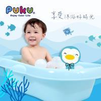 PUKU藍色企鵝 企鵝大浴盆(水色/粉色)